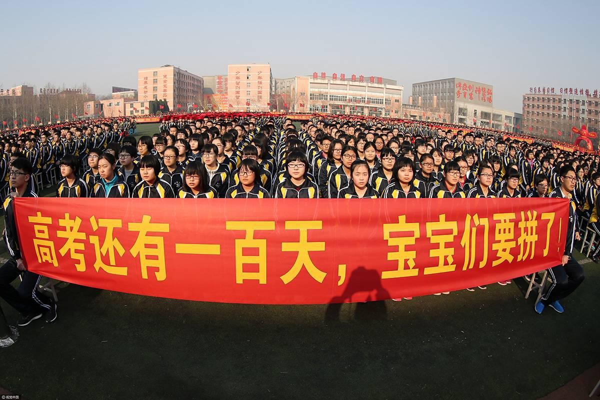 ?2017年2月27日,河北衡水二中举行2017高考百日誓师大会 /视觉中国