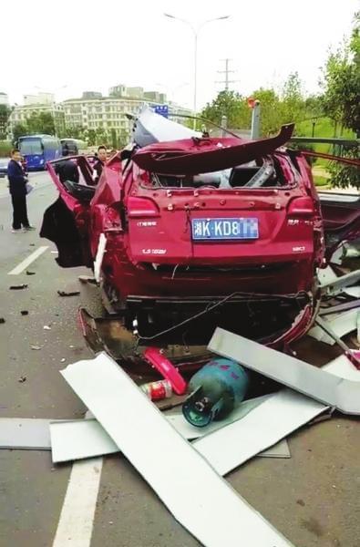 遥控解锁车辆致液化气罐爆炸