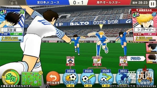 重现原作必杀技 《足球小将》手游上架日本