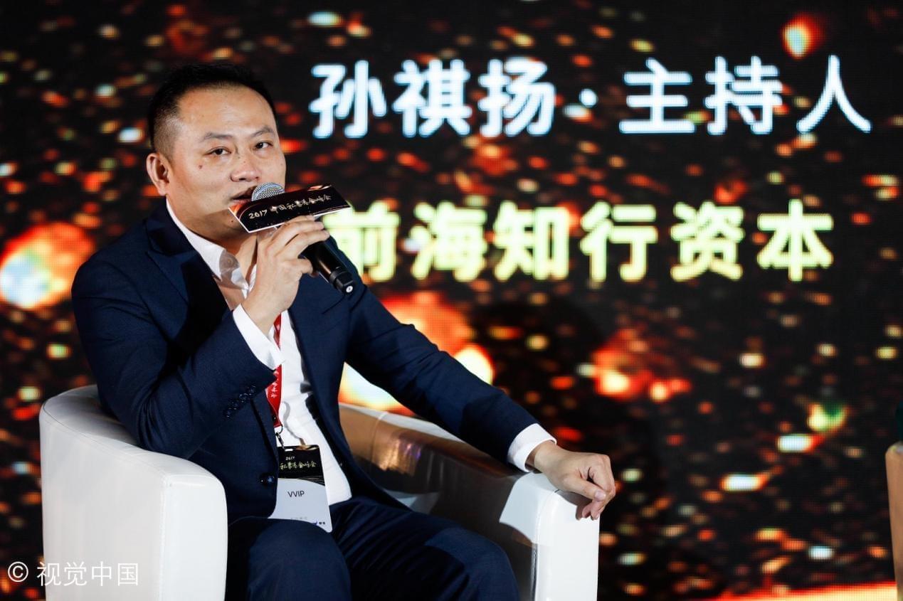 2017中国私募基金峰会――VC论坛:中国投资行业真正的风口是什么?