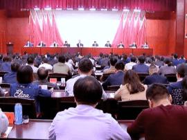 """泰州市纪委举办第三期""""打铁人论坛"""""""