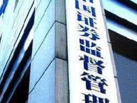 证监会批准汇丰、东亚银行在内地设多牌照证券公司