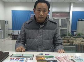 临漳县援疆教师拾金不昧 受到当地居民赞扬