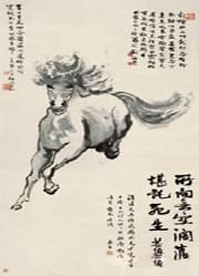 刘海粟画作欣赏