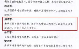 湘潭4个村增补为湖南美丽乡村示范创建村