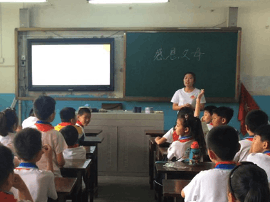 山西师大历史与旅游文化学院党员志愿服务进小学