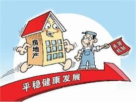 租房新政密集袭来:租房市场立法先天不足怎补?
