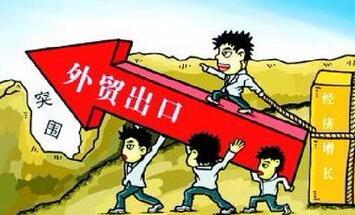 元至10月荆州外贸出口总额9.73亿美元 增幅全省第一