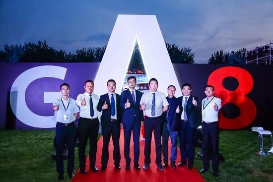 广汽传祺GA8 2017款北京上市 售14.98万起