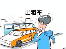 """唐山交警发话:的哥争抢、违停都属""""整治范围"""""""