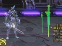 地下城与勇士 DNF界面补丁卢克真假漫步者三种颜色宝剑清