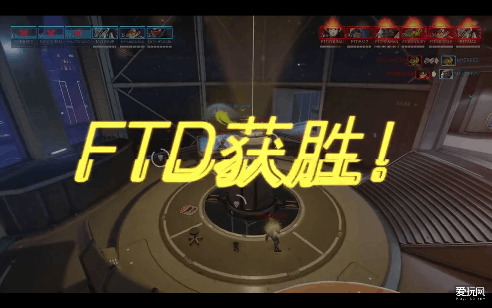 守望先锋OWPS联赛:离开惨遭针对,LGD夺冠热门!