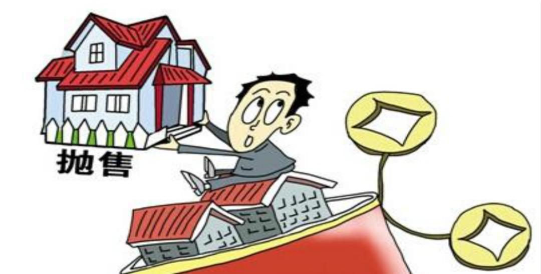 南京节后二手房挂牌量增长超两成 房价稳定