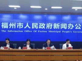 福州公共文化服务体系创建提速 市图新馆年底启用