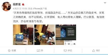 方文山否认操作虚拟币:不郑重发声明都不行了