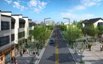 卢氏县城乡综合环境改造工程建设即将启动