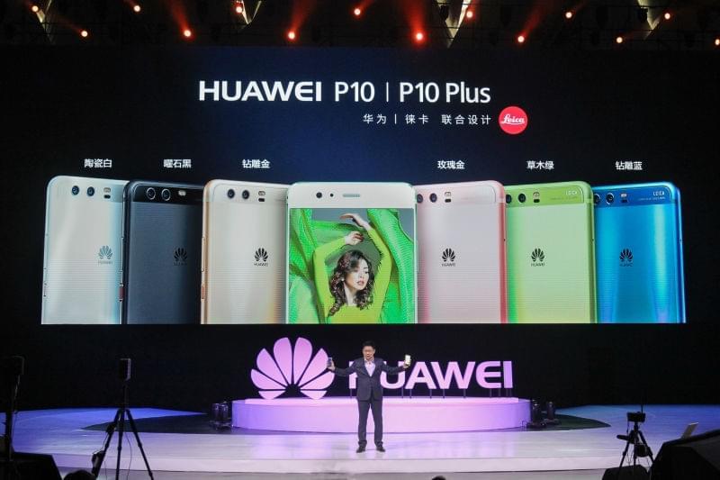 华为P10手机国行版今日发布,售价3788元起