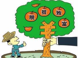 """灵宝市阳平镇:""""大喇叭""""传递脱贫好声音"""