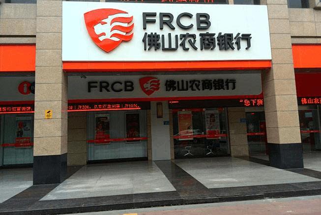 """佛山农商行直销银行""""小狮Bank""""上线 加速布局""""互联网+"""