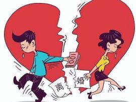 上半年全国离婚大数据出炉 山西3万余对夫妻离婚