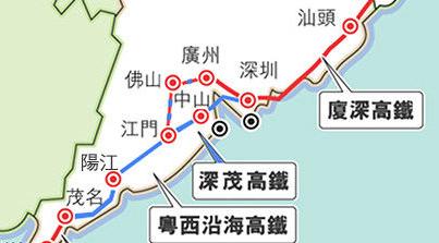 投资逾600亿建重点项目 深茂铁路江茂段完成铺轨