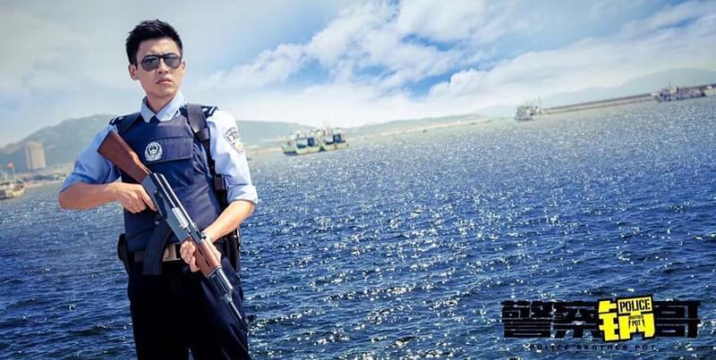 警界段子手刘凯强势上线 《警察锅哥2》今晚开播