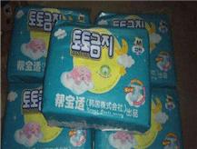 帮宝适纸尿裤检出二噁英在韩国下架 中国未?