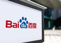 百度与中国人寿成立140亿基金 重点投资网络项目
