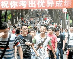 2017重庆高考分数线公布:一本理492分 文525分