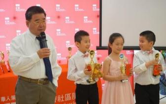 买教材练发音 美国华裔家长盼子女传承中文