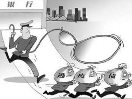 运城市开展打击恶意逃废金融企业债务专项行动扫描