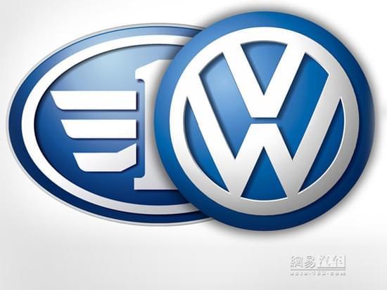 大众廉价品牌明年发布 首款车为中型SUV