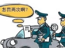 12分不够扣?8种交通违法罚款记分可申诉撤销
