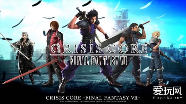 crisis-core-2