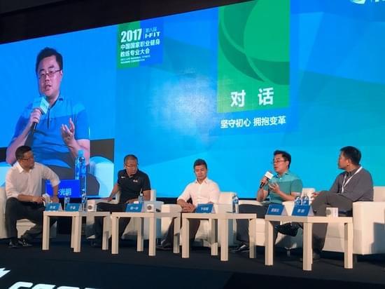 青鸟体育卞光明:健身教练是健康中国战略最佳推力