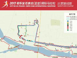 2017石家庄国际马拉松周日开跑 参赛人数将