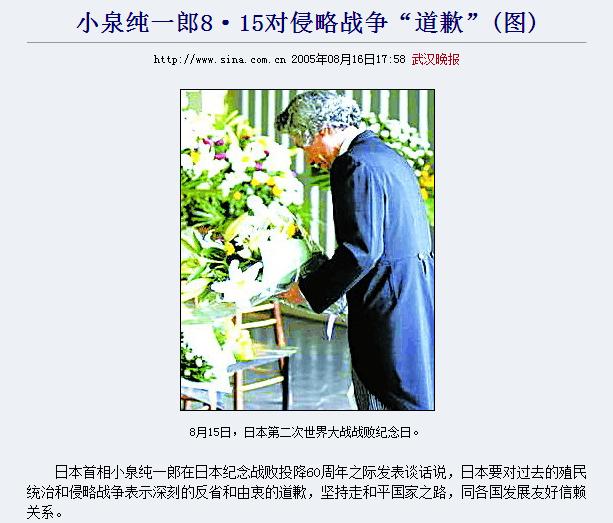 一言不合就道歉?看看日本独特的道歉文化
