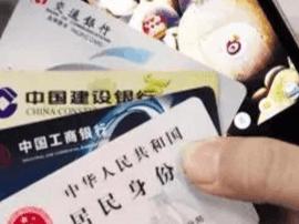 靖江一男子用生日做取款密码 银行卡被盗刷37000