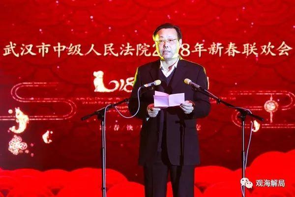 武汉中院再有院长落马 前前任因受贿获刑10年