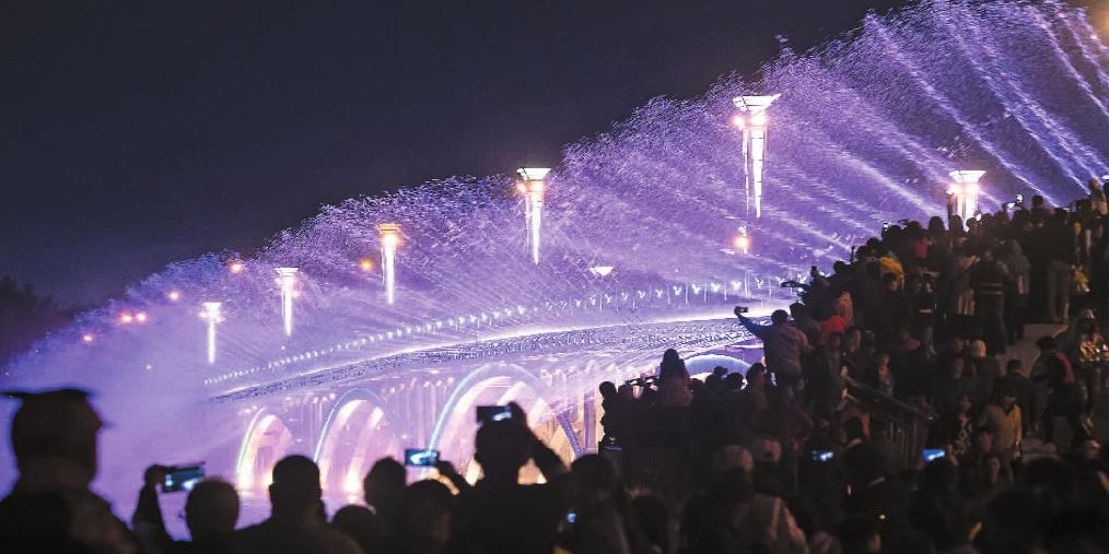 五一期间南湖大桥音乐水幕喷泉开放