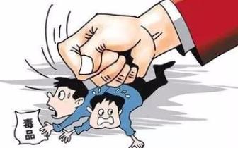 湖南严厉打击涉毒违法犯罪