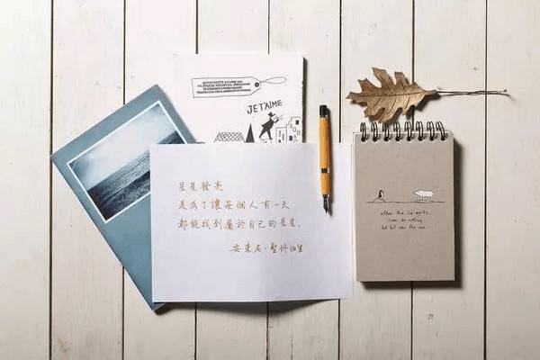 学习硬笔字需要知道的三件事