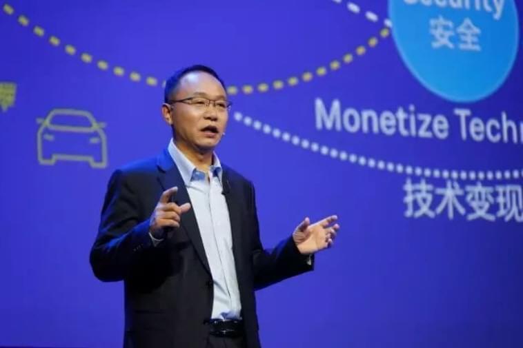 华为产品与解决方案总裁汪涛:智联万物 云领创新