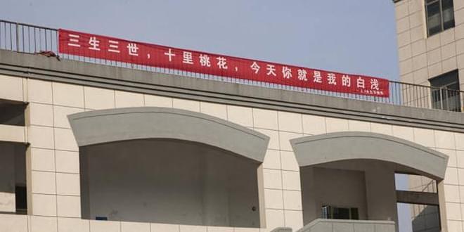 庆贺女生节 高校横幅大战