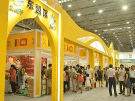 """""""热带水果产业高峰论坛""""将于6月在湛江举行"""