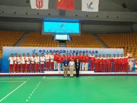 全运会浙江军团金牌再入账 男子气排球队获金牌