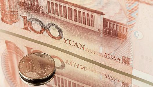 央行:4月M2增10.5% 新增人民币贷款1.1万亿元