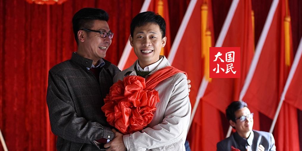 大国小民 | 春节如何发红包,是当老板的一门大学问