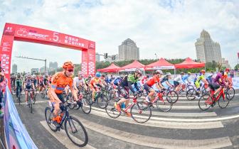 第五届两岸职工自行车赛在平潭开赛