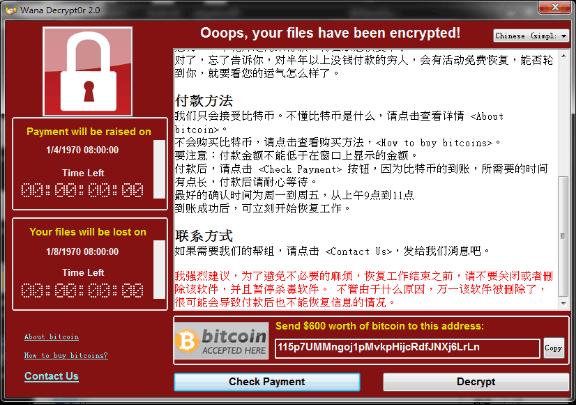 腾讯反病毒实验室:WannaCry现黑吃黑 勒索难赎回